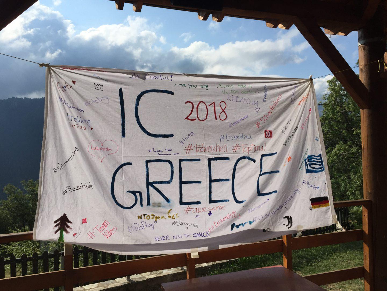 2018_IC Greece_110